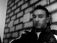 Serj Grosu, 31 августа 1988, Южноукраинск, id24150824